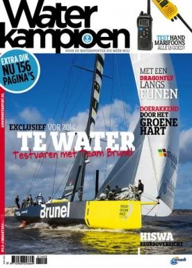 Waterkampioen 3, iOS & Android  magazine