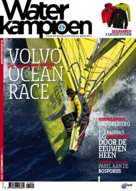 Waterkampioen 9, iOS & Android  magazine