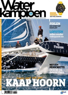 Waterkampioen 1, iOS & Android  magazine