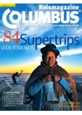 Columbus Travel Magazine 43, iOS & Android  magazine