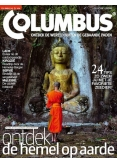 Columbus Travel Magazine 45, iOS & Android  magazine