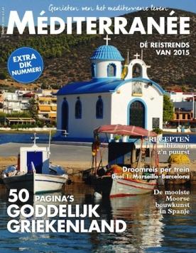 Méditerranée 1, iOS & Android  magazine