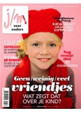JM 2, iOS & Android  magazine