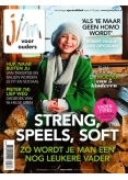 JM 3, iOS & Android  magazine