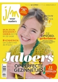 JM 7, iOS, Android & Windows 10 magazine