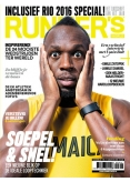 Runner's World 8, iOS & Android  magazine