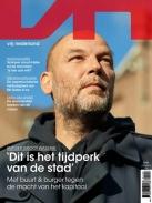 Vrij Nederland 12, iOS & Android  magazine