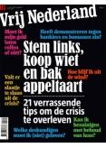 Vrij Nederland 1, iOS & Android  magazine