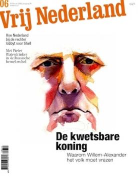 Vrij Nederland 1, iOS magazine