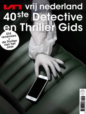 VN Special 2, iOS & Android  magazine