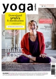 Yoga Magazine 5, iOS, Android & Windows 10 magazine