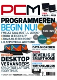 PCM 12, iOS, Android & Windows 10 magazine