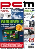 PCM 11, iOS & Android  magazine