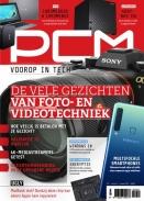 PCM 1, iOS & Android  magazine