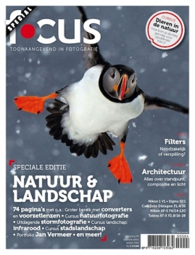 Focus 12, iOS & Android  magazine