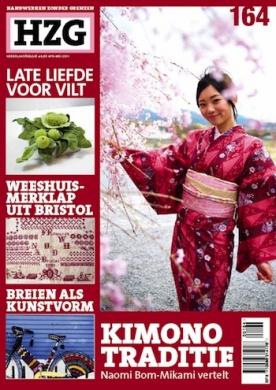 HZG 164, iOS, Android & Windows 10 magazine