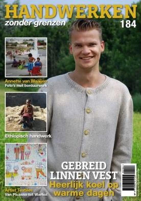HZG 184, iOS & Android  magazine