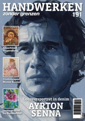 HZG 191, iOS & Android  magazine