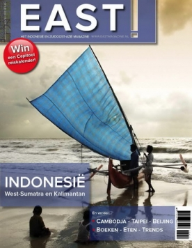 Azië & Down Under 4, iOS & Android  magazine