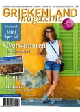 Griekenland Magazine 4, iOS, Android & Windows 10 magazine