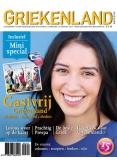 Griekenland Magazine 3, iOS, Android & Windows 10 magazine