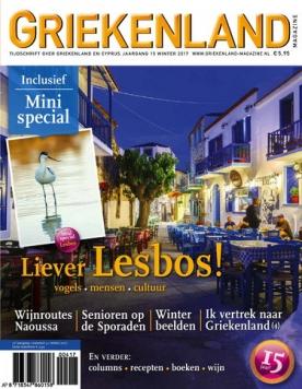 Griekenland Magazine 4, iOS, Android & Windows 10 magazine