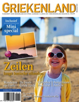 Griekenland Magazine 1, iOS, Android & Windows 10 magazine
