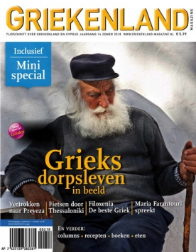 Griekenland Magazine 2, iOS, Android & Windows 10 magazine