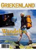 Griekenland Magazine 2, iOS & Android  magazine