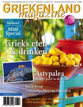 Griekenland Magazine 3, iOS & Android  magazine