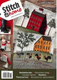 StitchatHome 36, iOS, Android & Windows 10 magazine
