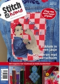 StitchatHome 48, iOS, Android & Windows 10 magazine