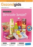 Gezondgids 5, iOS & Android  magazine