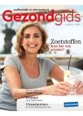 Gezondgids 3, iOS & Android  magazine
