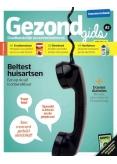 Gezondgids 2, iOS & Android  magazine