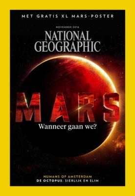 National Geographic 11, iOS & Android  magazine