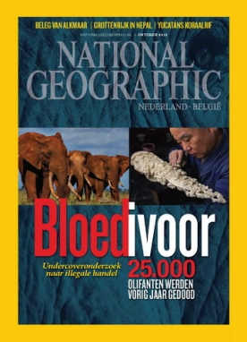 National Geographic 10, iOS & Android  magazine
