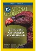 National Geographic 1, iOS & Android  magazine