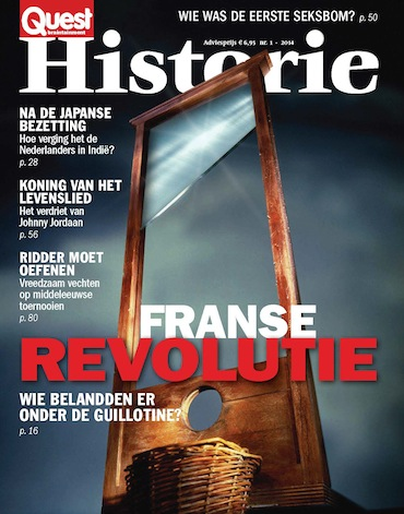 Quest Historie 1, iOS, Android & Windows 10 magazine