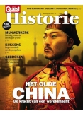 Quest Historie 4, iOS & Android  magazine