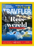National Geographic Traveler 1, iOS & Android  magazine