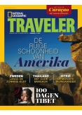 National Geographic Traveler 3, iOS & Android  magazine
