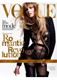 VOGUE 5, iOS & Android  magazine