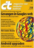 c't magazine 7, iOS & Android  magazine