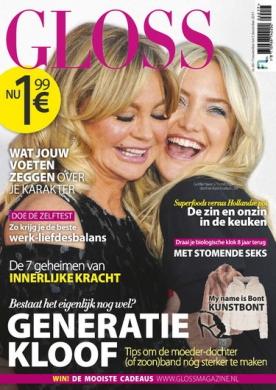 Gloss 60, iOS & Android  magazine
