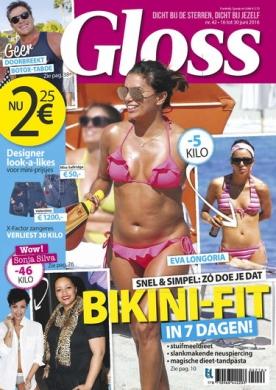 Gloss 42, iOS & Android  magazine