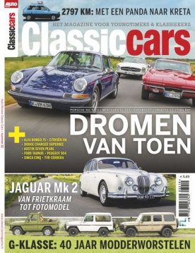 Classic Cars 32, iOS & Android  magazine