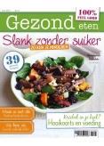 Gezond eten 5, iOS & Android  magazine