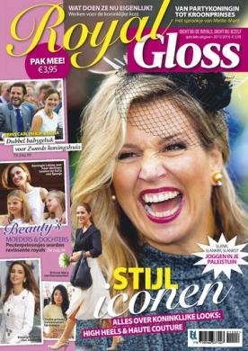 Royal Gloss 2, iOS & Android  magazine