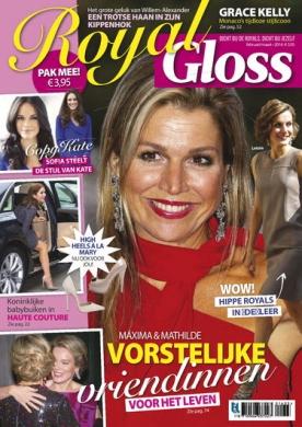 Royal Gloss 3, iOS, Android & Windows 10 magazine